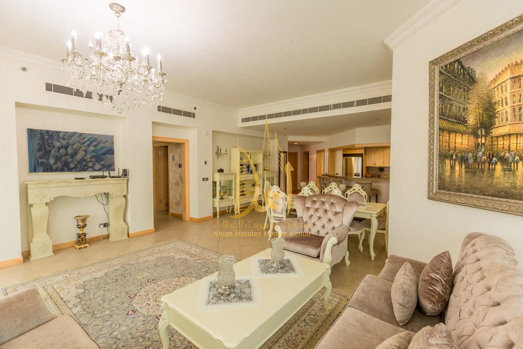 Apartment In Dubai   Royal Furnished 3BR Al Basri Shoreline 1 Palm ...